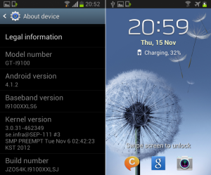 Samsung glaxy S5 update
